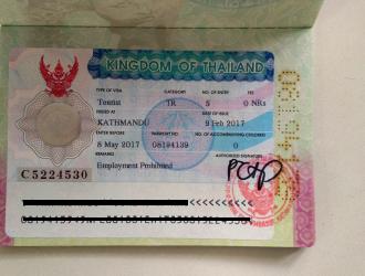 How to get Thai Visa in Kathmandu